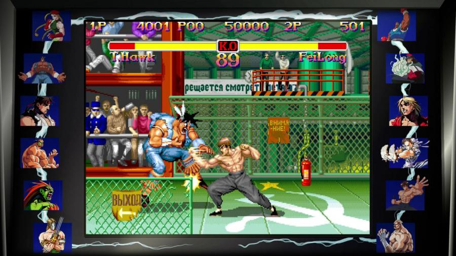 Street Fighter 30th Anniversary Collection Screenshot 6